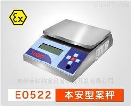 E0522高精度防爆电子天平