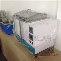 医院快速血液融浆机SC-4血浆袋解冻熔化水箱