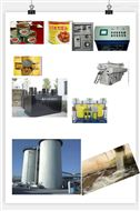 河南省食品罐頭廠肉食加工厭氧汙水處理設備