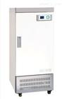 微控生化培养箱SHP-450