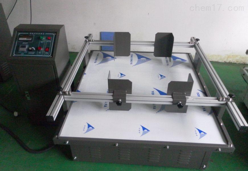 福建模拟运输振动台