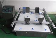 天津模拟运输振动台