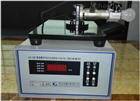 數字式燈頭扭力測試儀