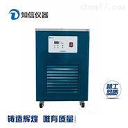 上海知信冷卻液低溫循環機開口型冷水機