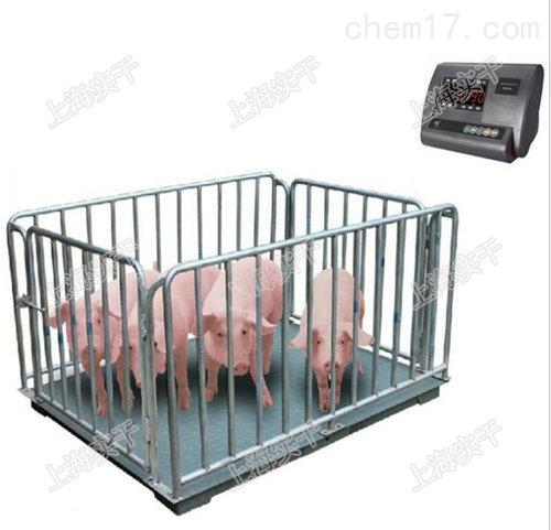 2T移动带笼电子秤_2000公斤便携围栏电子称