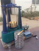 QP-1球盘法活性炭强度测定仪