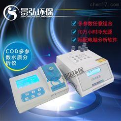 JH-TP200临沂总磷测定仪水中总磷检测方法
