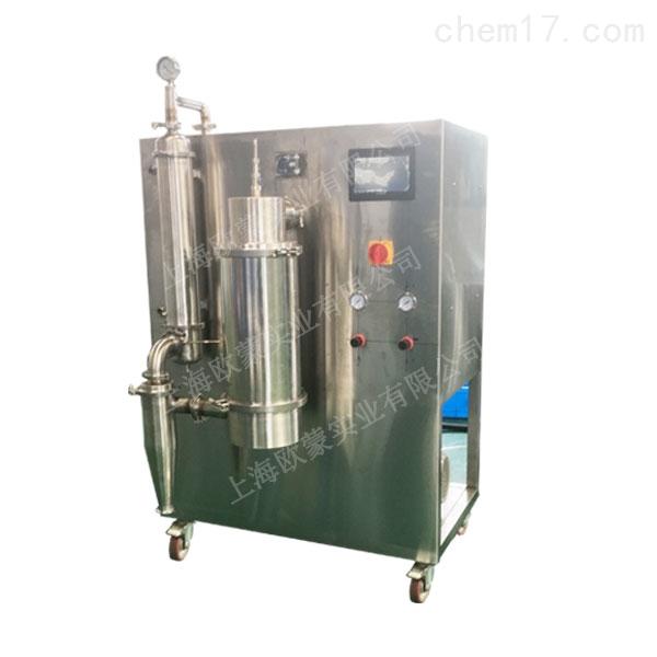 实验室真空低温喷雾干燥机