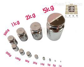 F2级优质不锈钢1mg-200g/1毫克-200克天平砝码