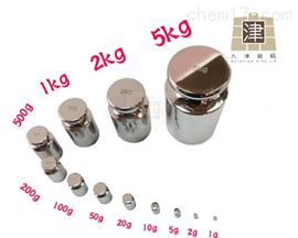 M1行业高质1kg2公斤5千克不锈钢砝码批发价格
