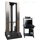 微控电子试验机供应