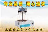 江苏南京供应24位圆形水浴氮吹浓缩仪