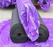 橡塑保温棉生产商价格