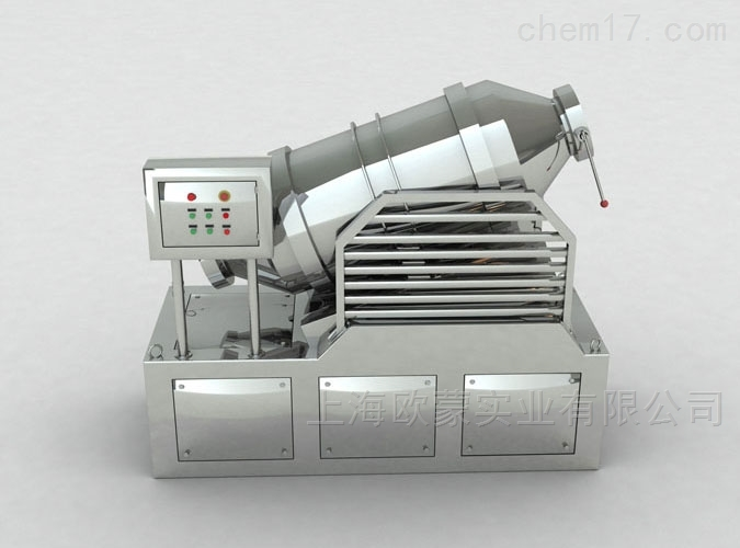 实验室二维运动混合机