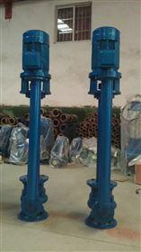 150YW220-30-37单管立式液下泵