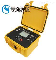 JH-80A型便携式烟气分析仪功能电池电量智能管理