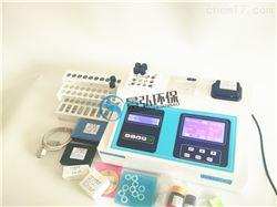 JH-TD03系列多参数水质综合测定仪水质取样器