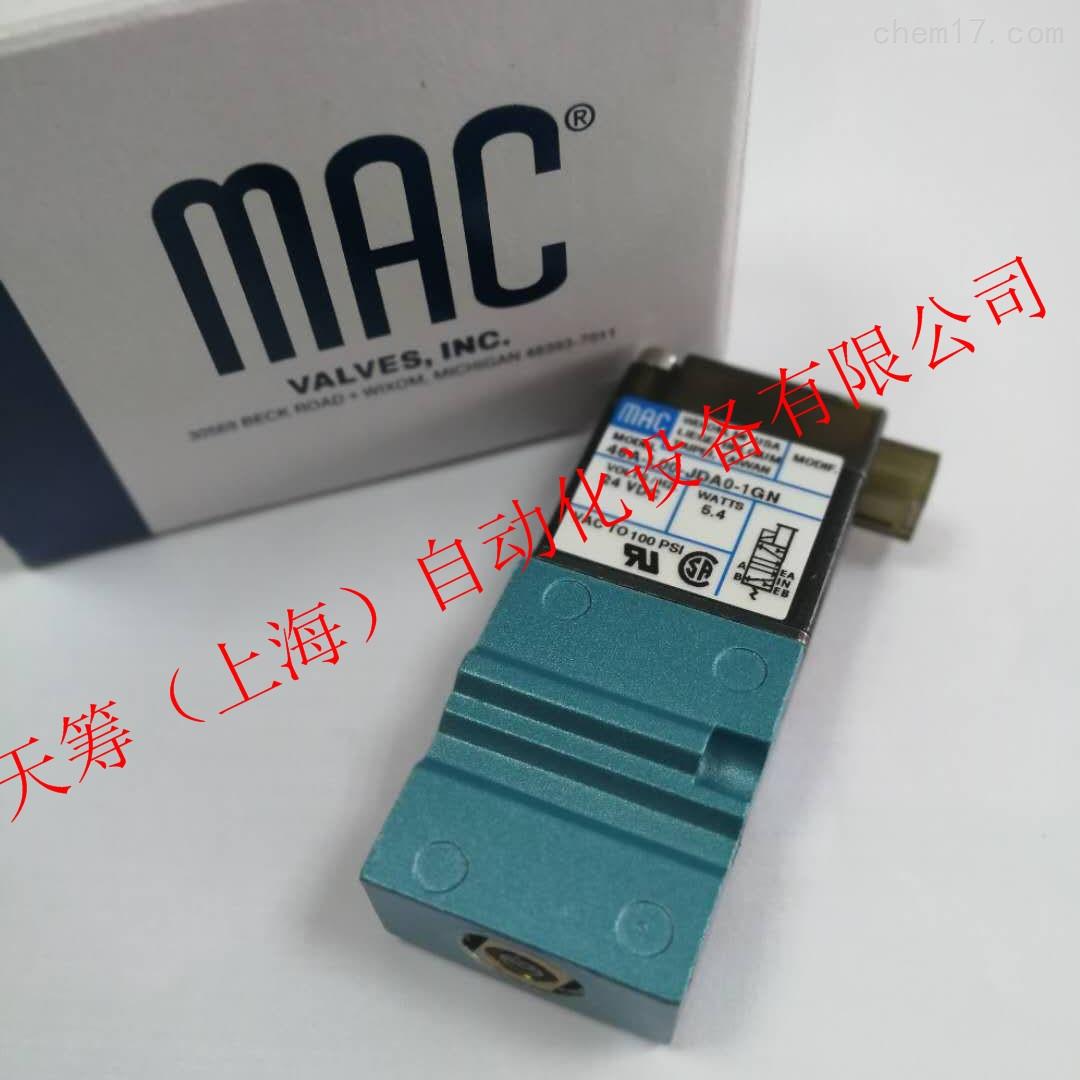 美国MAC电磁阀45A-L00-JDA0-1GN保证原装