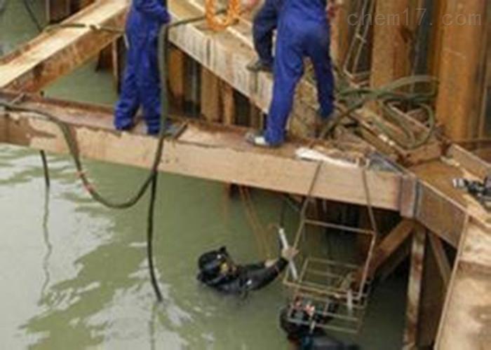 高邮水下堵漏公司专业施工团队