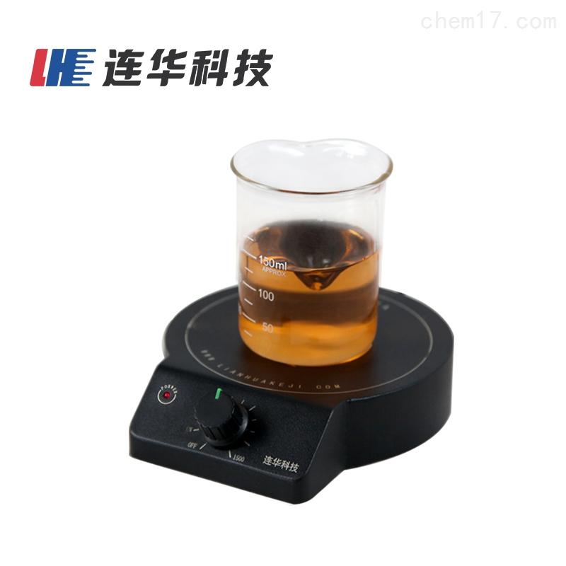 配件电磁搅拌器
