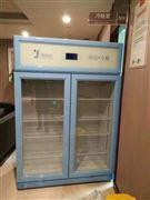 2~48℃ 1028L冷藏柜