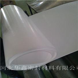 聚四氟乙烯板价格