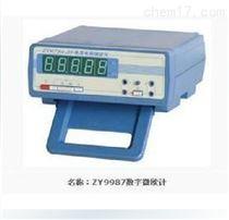 ZY9987數字微歐計