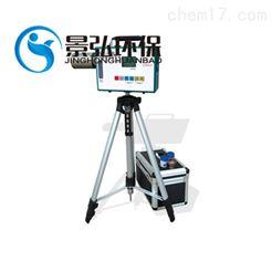 FCC-25型便携式粉尘采样器矿用呼吸性粉尘测定仪