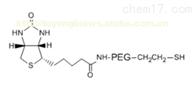 PEG衍生物HS-PEG-Biotin巯基聚乙二醇生物素