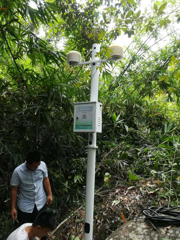 AAA级景区空气质量负氧离子监测系统