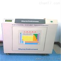 3600KX荧光能谱仪生产厂家