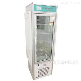 PGX-80APGX智能光照培养箱