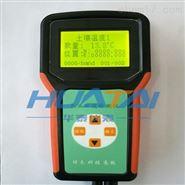 便携式农业环境气象记录仪