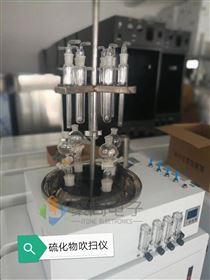 泰安硫化物所用吹氮装置JT-DCY-4S手动升降