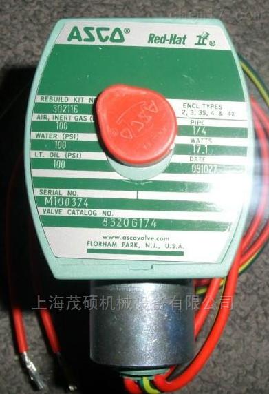美国ASCO电磁阀捷高防爆阀JOUCOMATIC