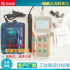 DDB系列工业电导率传感器数字金属水质测量仪