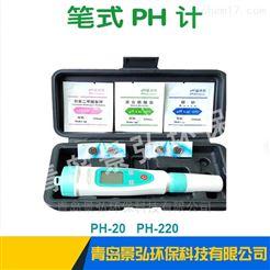PH200防水笔式pH计 数显式酸度计