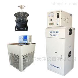 TL-GHX-V光化学反应仪厂家