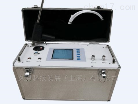 新品便携式多组份气体分析仪