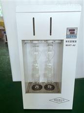 BSXT-022联索式提取器