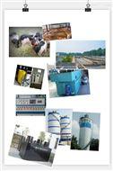 福建省生豬養殖汙水成套處理設備