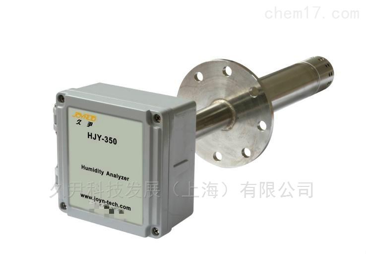 上海久尹干湿氧烟气湿度仪(CEMS)