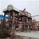 二手10吨强制循环蒸发器报价