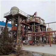 二手10噸強制循環蒸發器報價