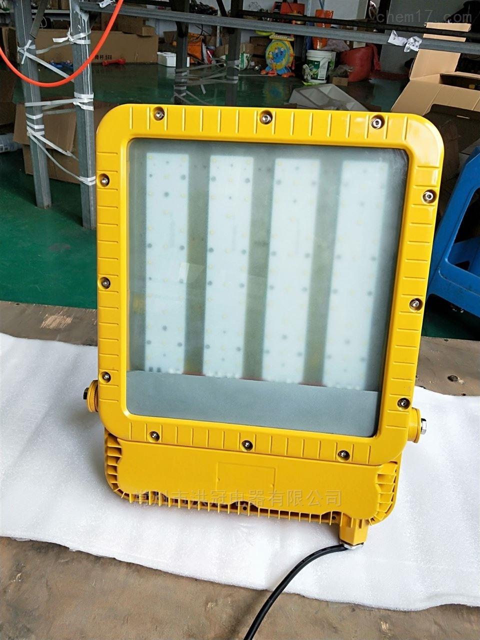 免维护LED防爆灯150W