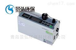 LD-3C便携式智能化多功能粉尘测尘仪