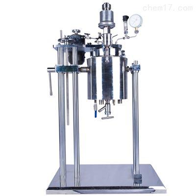 升降翻转实验室加氢反应釜