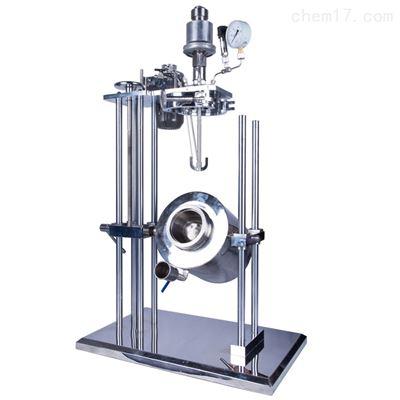 升降翻转实验室高压反应釜