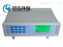 PC-3A高亮度粉尘检测仪网络传输粉尘测定仪