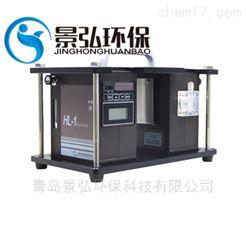 HL-1便攜式雙路恒流大氣采樣器液晶數字顯示